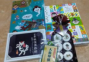 日本妖怪博物館三次もののけミュージアム8