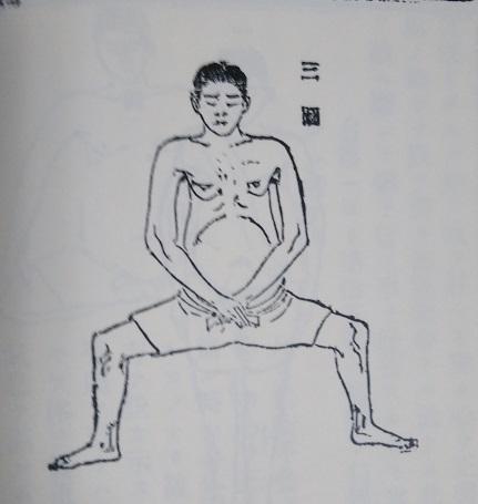 1911_柴真揚流_一文字の構え