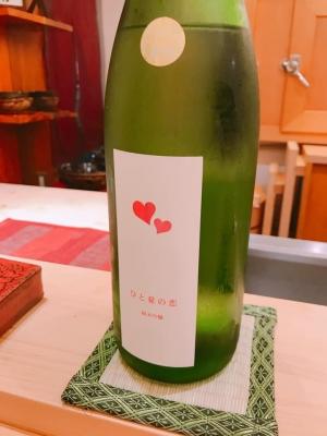 sake1(sakurada).jpg