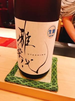 sake2(sakurada).jpg