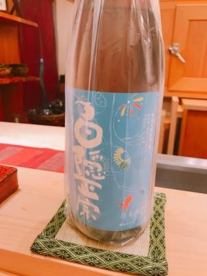 sake3(sakurada).jpg