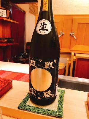 sake4(sakurada).jpg