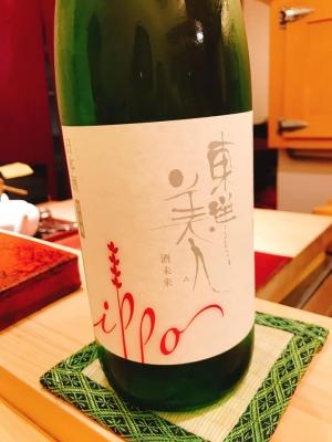 sake5(sakurada).jpg