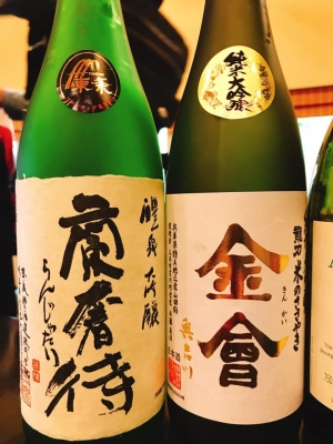 wine4(sawada).jpg
