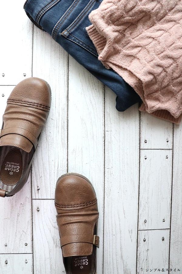 020127靴1