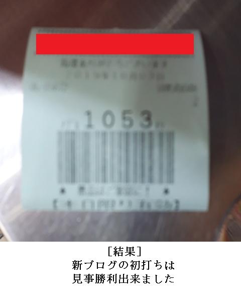 a19100310.jpg