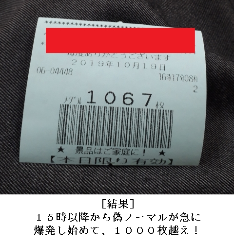 a19101927.jpg