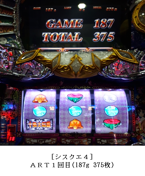 a19102616.jpg