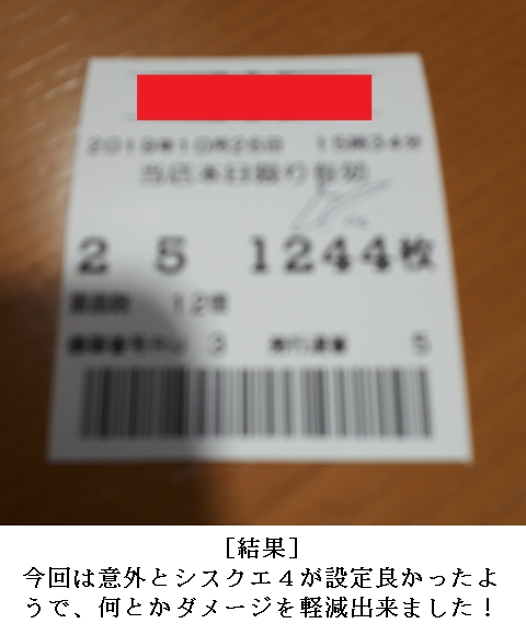 a19102618.jpg