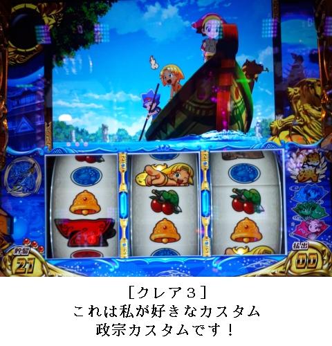 a19110101.jpg