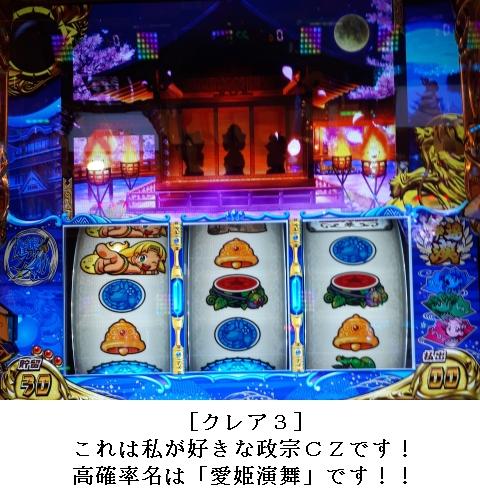 a19110105.jpg
