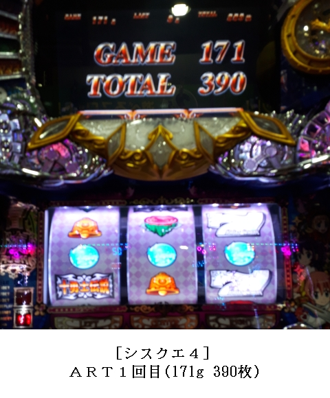 a19110610.jpg