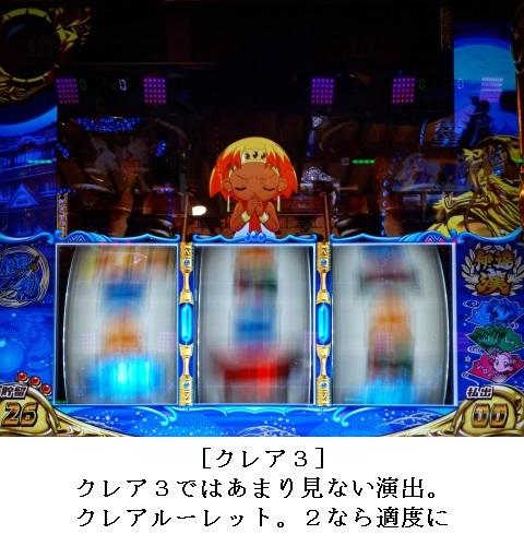 a19111403.jpg