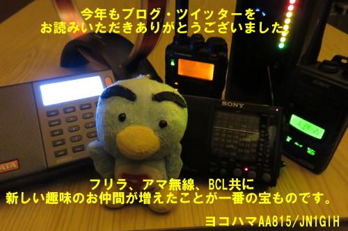 IMG_1277-001.jpg