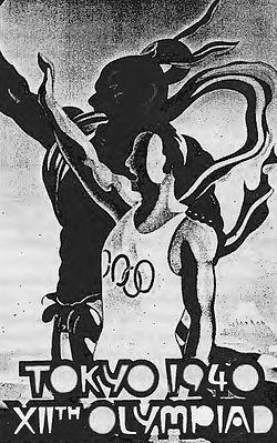 250px-Poster_Olympische_Sommerspiele_Tokio_1940[1]
