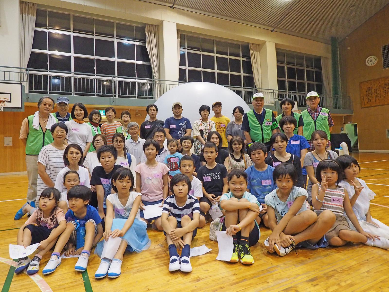 夏の天体観測会2019+防災 記念撮影