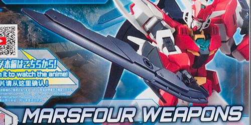 hgbd_marsfourweapons002.jpg
