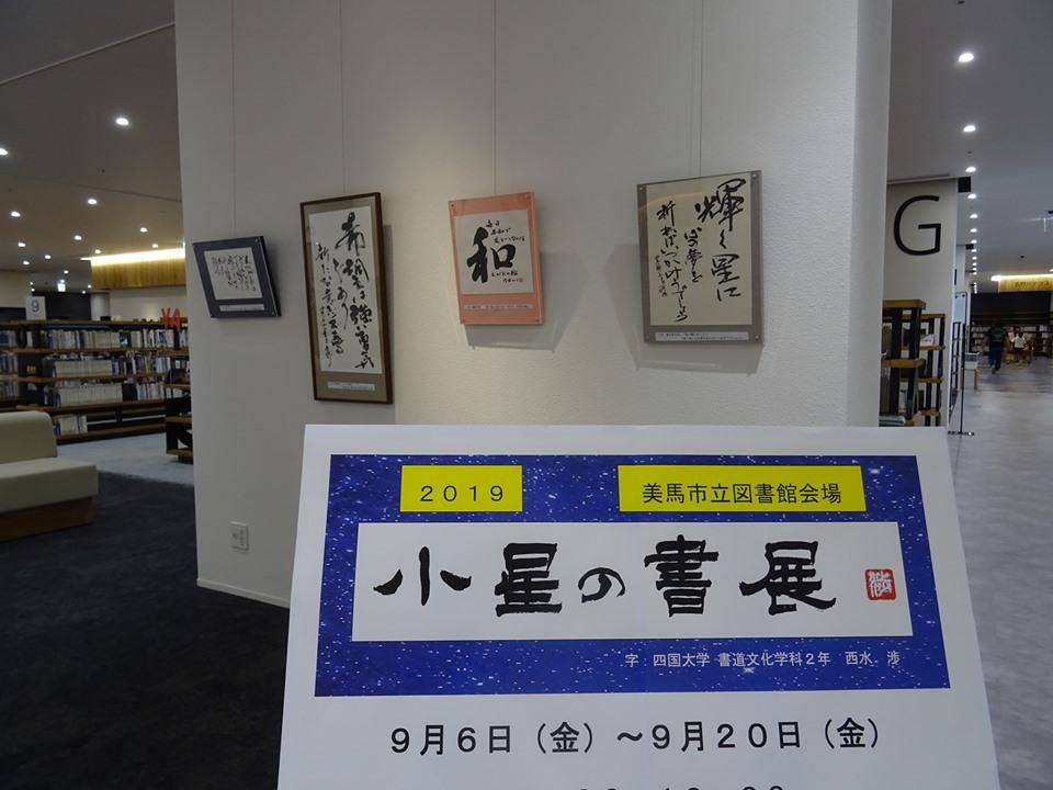R10906-20koboshi.jpg