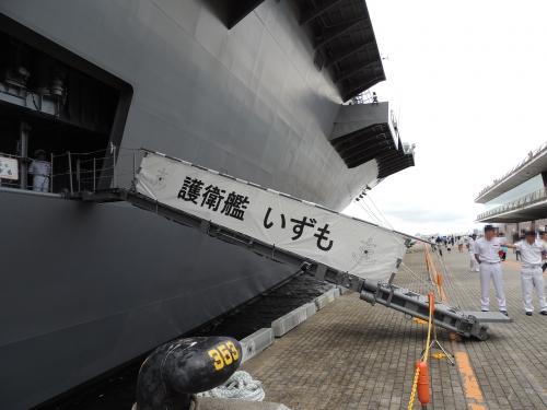 自衛隊 令和元年 フリートウィーク in 横浜 護衛艦 いずも ◆模型製作工房 聖蹟DSCN7989-5-6