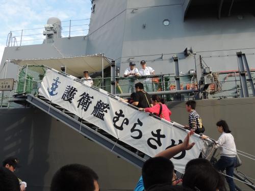 自衛隊 令和元年 フリートウィーク in 横浜 護衛艦 むらさめ ◆模型製作工房 聖蹟DSCN8241DSCN8270-5-6