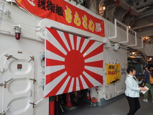 自衛隊 令和元年 フリートウィーク in 横浜 護衛艦 むらさめ ◆模型製作工房 聖蹟DSCN8241DSCN8375-5-6