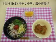 4(水)_Resize