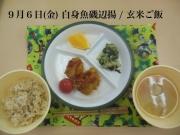 6(金)_Resize