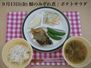 13(金)_Resize