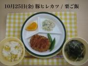 25(金)_R