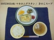30(水)_R