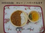 4(金)_R