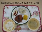 9(水)_R