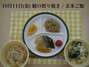 11(金)_R