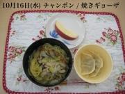 16(水)_R