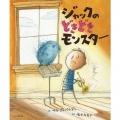 bookfan_bk-4895722368[2]