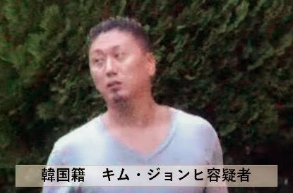 キム ジョンヒ 容疑 者