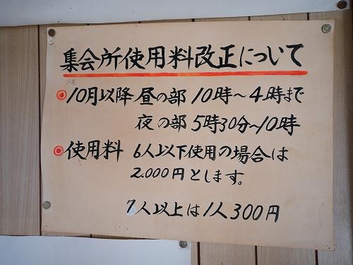 P1100030.jpg