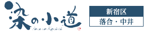 染の小道logo