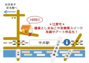 江原宅地図