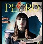 ppedro001.jpg