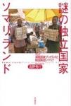 ptakanohideyuki001.jpg