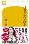 ptsutsumimika001.jpg