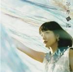 pyoshizawakayoko001_202001021741468e1.jpg