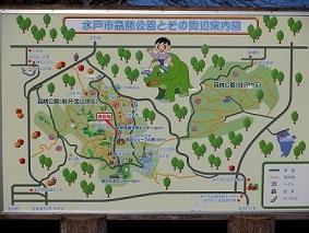 森林公園看板