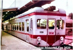 shounanmonorail