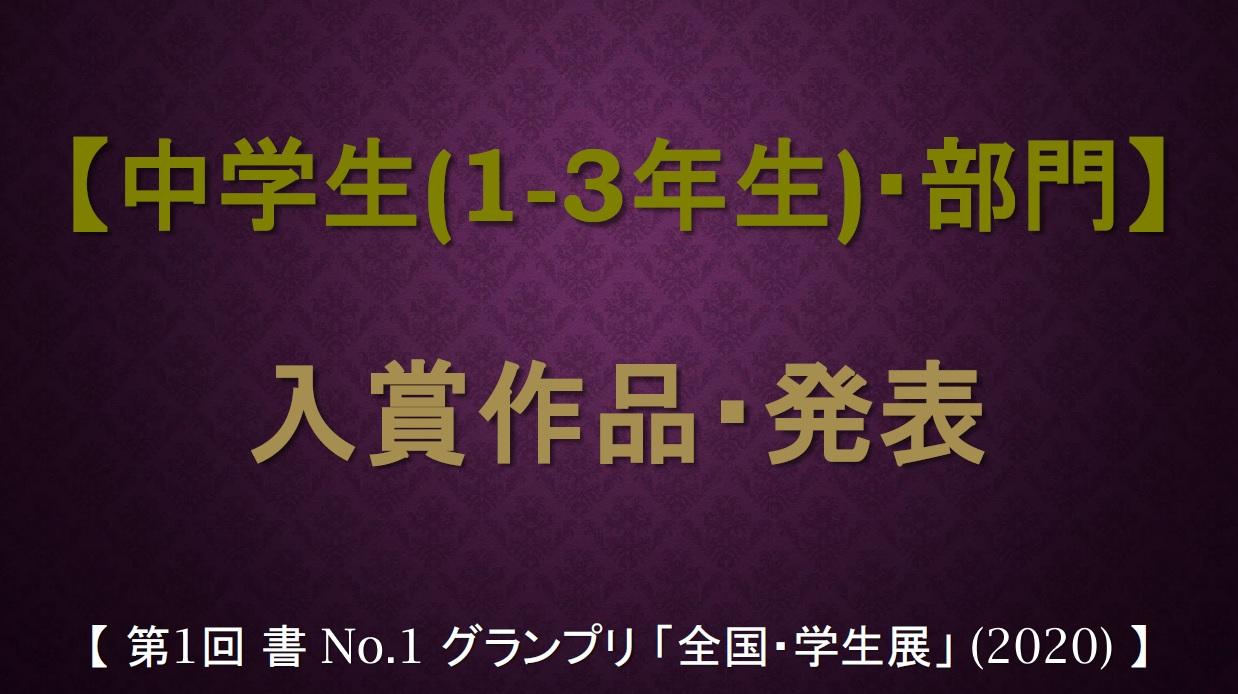c1-3-nyushou-hap-boad-2020-01-25-16-00.jpg