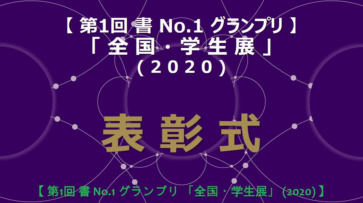 g-g-2020-hy-sh-kan-2020-01-28-20-58.jpg