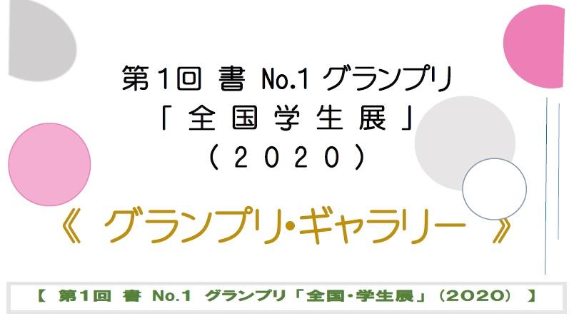 g-g-g-2020-boad-2020-02-21.jpg