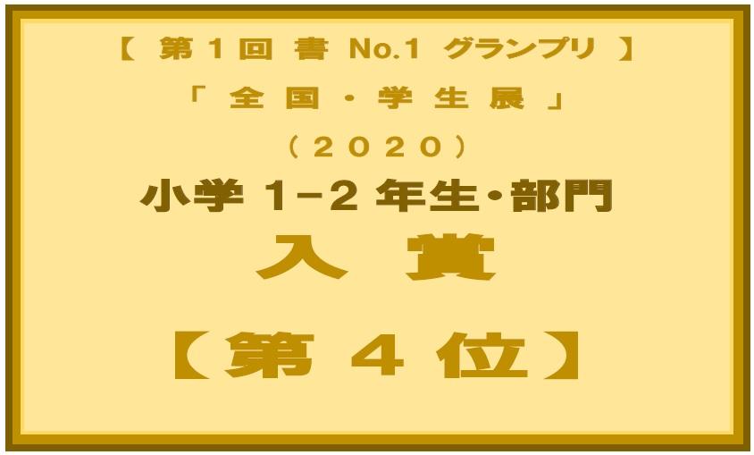 h-1-2-no-4-boad.jpg