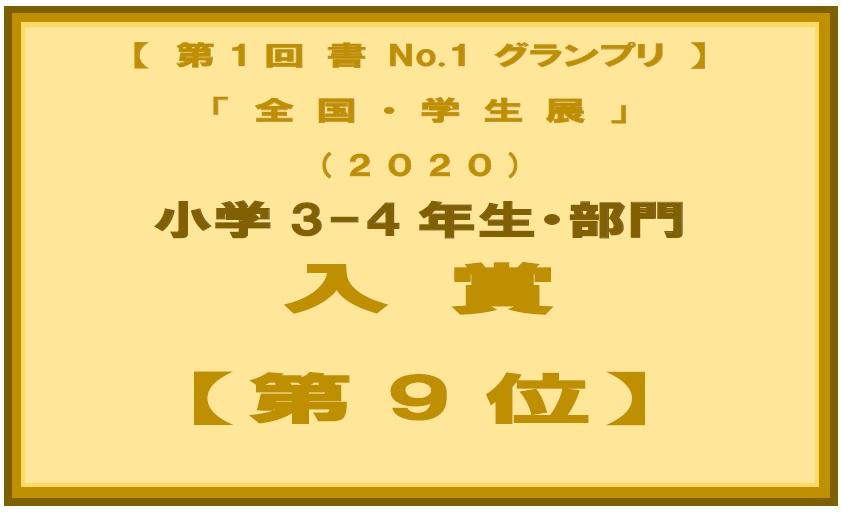 h-3-4-no-9-boad.jpg